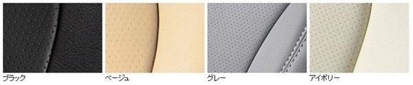 Artina-スタンダード-カラー.JPG