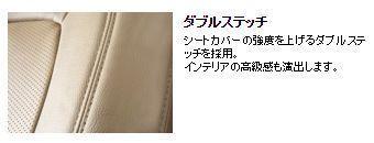 Artina-スタンダード-特徴-ダブルステッチ.JPG