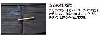 Artina-スタンダード-特徴-耐火.JPG